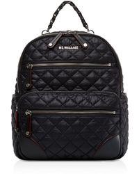 MZ Wallace - Crosby Small Nylon Backpack - Lyst