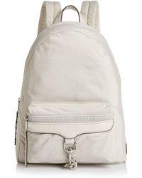 Rebecca Minkoff - Always On Mab Backpack - Lyst