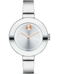 Movado Bold - Mid-size Stainless Steel Analog Bangle Watch - Lyst