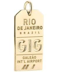 Jet Set Candy - Gig Rio De Janeiro Luggage Tag Charm - Lyst