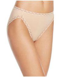 Natori | Bliss French Cut Bikini | Lyst
