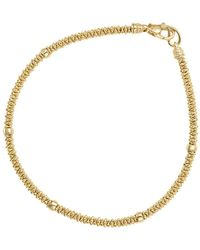 Lagos - Caviar Gold Collection 18k Gold Beaded Rope Bracelet - Lyst