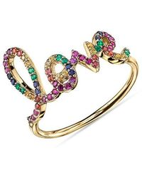 Sydney Evan - Large Pavé Rainbow Love Ring - Lyst