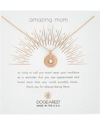 Dogeared - Amazing Mom 14k Rose Gold Over Silver Necklace - Lyst