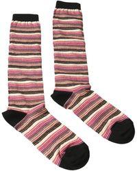 Missoni - Gm00cmd5218 0002 Multicolored Boot Socks - Lyst