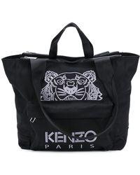 KENZO - Men's Black Polyester Briefcase - Lyst