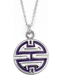 Jan Leslie - Longevity Pendant / Charm Necklace - Lyst