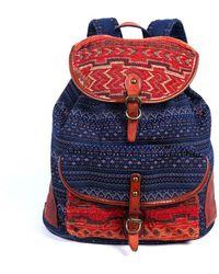 The Same Direction - Secret Backpack - Lyst