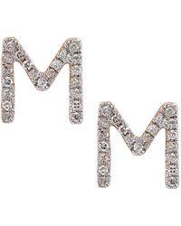 CR By Casa Reale - 14 K Gold White Diamond M Initial Stud Earrings - Lyst