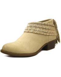 BCBGMAXAZRIA - Eneration Craftee Women Round Toe Leather Tan Bootie - Lyst