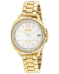 COACH | Tatum Gold Tone Sunray Dial Set Bracelet Watch | Lyst