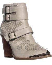 Kensie - Hamlin Buckle Strap High Ankle Boots, Winter White - Lyst