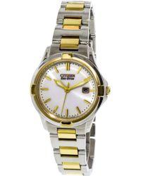 Citizen - Women's Eco-drive Ew1964-58a Silver Stainless-steel Japanese Quartz Fashion Watch - Lyst
