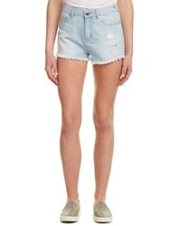 BCBGeneration | Distressed Cutoff Short | Lyst