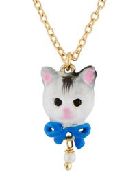 Les Nereides - Loves Animals White Cat's Face Necklace - Lyst