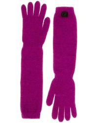 Gianfranco Ferré - Gua 01033 Wool Blend Long Gloves - Lyst
