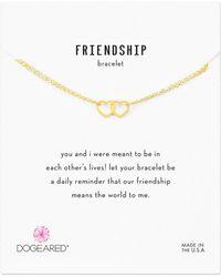 Dogeared - Friendship 14k Over Silver Bracelet - Lyst