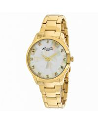 Kenneth Cole - Men's Classic (10018809) Watch - Lyst