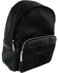 f8b98577ed Lyst - Versace Ee1ysbb15 E899 Black Backpack in Black for Men