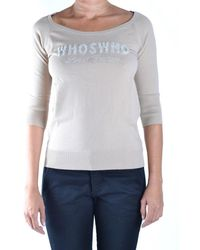 Who*s Who - Women's Beige Cotton Jumper - Lyst
