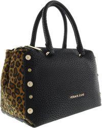 d5e4771709a3 Versace - Ee1vqbbm1 Emhx Top Handle Satchel Bag- Top Zippered Handle Black leopard  Satchel