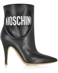 Moschino - Black Nappa Leather Boots - Lyst