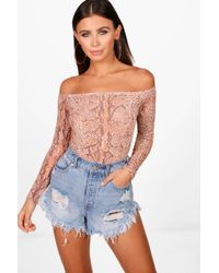 Boohoo - Petite High Waisted Extreme Frey Hem Denim Short - Lyst