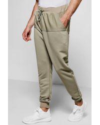 Boohoo - Reverse Panel Drop Crotch Joggers - Lyst