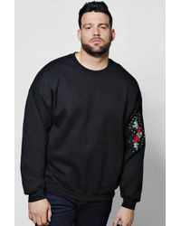 Boohoo - Big And Tall Arm Rose Embroidered Jumper - Lyst