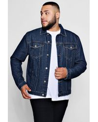 Boohoo - Big And Tall Regular Fit Denim Western Jacket - Lyst