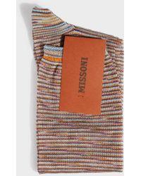 Missoni - Space Dye Socks - Lyst