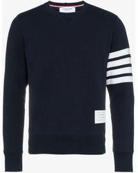 Thom Browne - Sweatshirt With White Stripes - Lyst