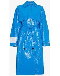 MSGM | Oversized Pvc Trench Coat | Lyst