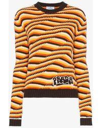 Prada - Geometric Striped Cashmere Knit Jumper - Lyst