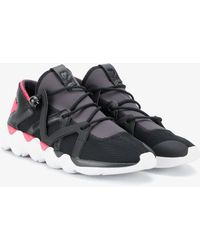 Y-3 - Kyujo Low-top Trainers - Lyst