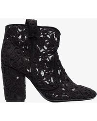Laurence Dacade - 95 Pete Crochet Ankle Boots - Lyst