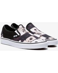 Vans - A Tribe Called Quest Slip On Trainers - Lyst