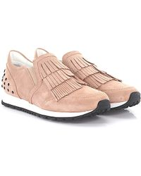 Tod's - Tods Trainer Slip On T290 Suede Beige Fringes Knobs - Lyst