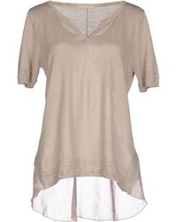 Purotatto Sweater beige - Lyst
