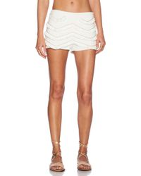 Wyldr - Fringed Short - Lyst