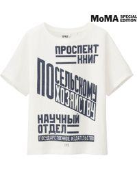 Uniqlo Sprz Ny Short Sleeve T-Shirt (Aleksandr Rodchenko) - Lyst