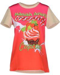 Manish Arora | Sweatshirt | Lyst