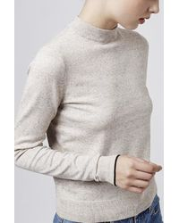 TOPSHOP - Space Dye Jumper By Boutique - Lyst