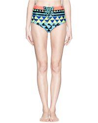Mara Hoffman Cutout High Waist Bikini Bottoms - Lyst