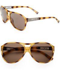 Moschino - 60Mm Round Aviator Stencil Detail Sunglasses - Lyst
