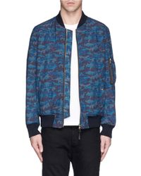 PS by Paul Smith Pixelated Camouflage Print Nylon Bomber Jacket - Lyst