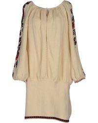 Tao Comme Des Garçons Short Dress - Lyst