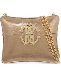 Roberto Cavalli Square Initials Clutch Bag - For Women - Lyst