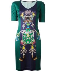 Mary Katrantzou Knipi Shift Dress - Lyst