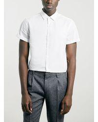 Topman Short Sleeve White Smart Shirt - Lyst